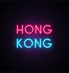 hong kong china neon banner bright light vector image