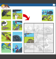 Jigsaw puzzle game with funny birds animal vector