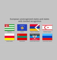 european unrecognized unlimited recognition vector image vector image