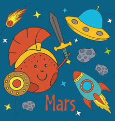 Cartoon funny mars vector
