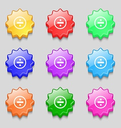 Dividing icon sign symbol on nine wavy colourful vector