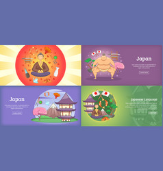 japan banner set or poster vector image