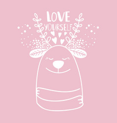 love yourself card template vector image