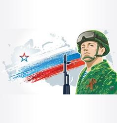 Russian soldier cartoon vector image