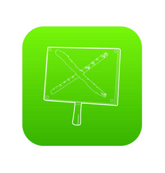 cross sign icon green vector image