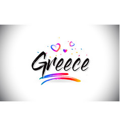 Greece welcome to word text with love hearts and vector