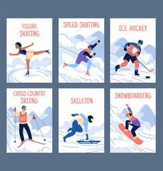 winter sports cards ski and skating snowboarding vector image