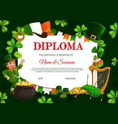 kids diploma template patricks day frame vector image