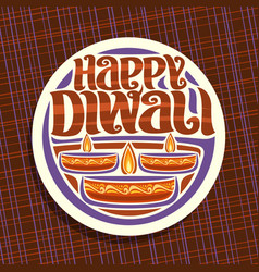logo for indian diwali vector image