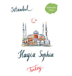 Watercolor of hagia sophia vector