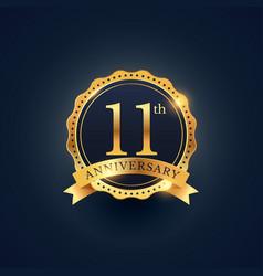 11th anniversary celebration badge label vector