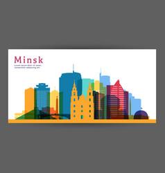 Minsk colorful architecture skyline vector