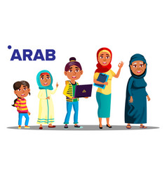 arab muslim generation female people person vector image