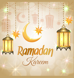 ramadan kareem lantern lamp vector image