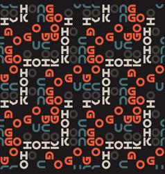 hong kong seamless pattern vector image