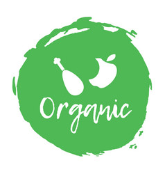 recycling waste sorting icon - organic vector image