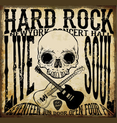 Hard rock acoustic guitar icon vector