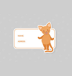 Card templates with cute animal name and address vector