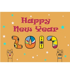 Happy New Year 2017 Disco numerals vector