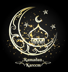 Ramadan kareem logo with arabic mosque vector