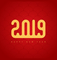 2019 happy new year cover calendar or vector image