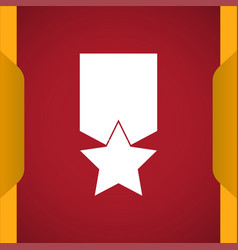 Award icon for web and mobile vector
