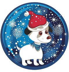 Dog Snow Globe vector image
