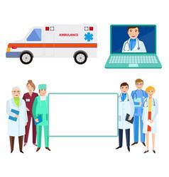 hospital staff doctors ambulance and online help vector image