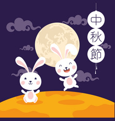 Mid autumn festival poster with rabbits and moon vector