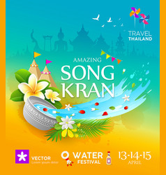 amazing songkran festival travel thailand colorful vector image