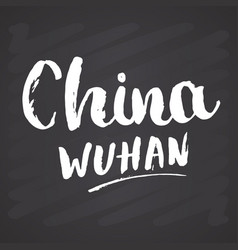china wuhan lettering on chalkboard background vector image