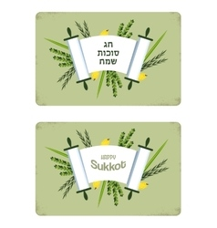 greeting cards for Jewish holiday happy sukkot in vector image