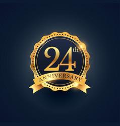 24th anniversary celebration badge label vector