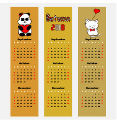 season calendar autumn color bookmark vector image