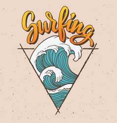 big wave surfing vector image