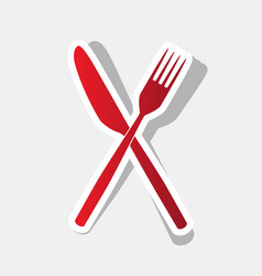 fork and knife sign new year reddish icon vector image