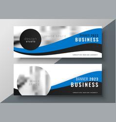 Blue wavy business banner design vector