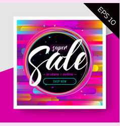 Impressive sale layout with trendy colorful vector