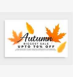 Autumn sale banner with seasonal leaves vector