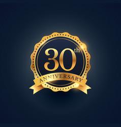 30th anniversary celebration badge label vector