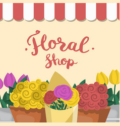 Floral shop banner with flower bouquets vector