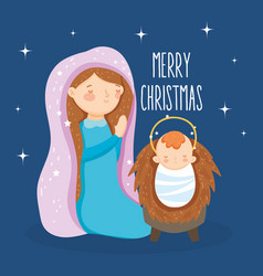 Mary praying and bajesus manger nativity merry vector