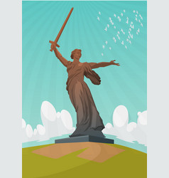 may 9 is a russian holiday summer sky landscape vector image