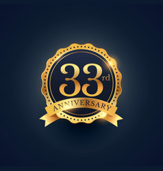33rd anniversary celebration badge label in vector