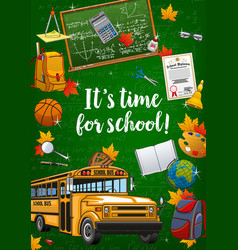 Back to school stationery and bus time to study vector