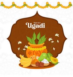 Banner design happy ugadi vector