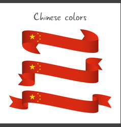 set of three modern colored chinese ribbon vector image