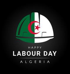 Happy international labor day vector