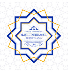 Maulidurrasul mubarak festival background vector