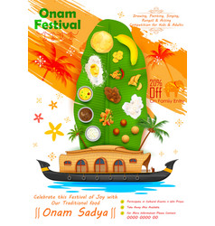 Onam feast on banana leaf vector